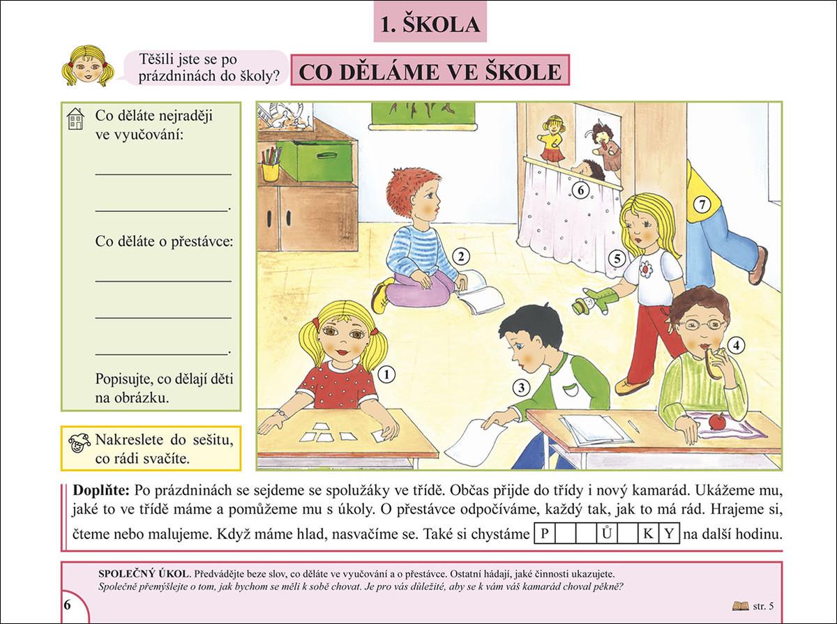 Střední škola zapojit 2 pl