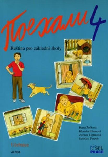 Pojechali 4 - ruština pro ZŠ - učebnice