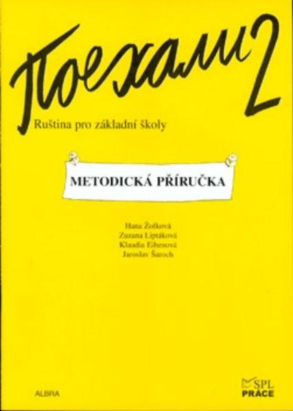 Pojechali 2 - ruština pro ZŠ - metodická příručka