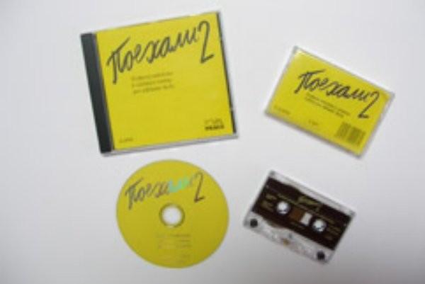 Pojechali 2 - ruština pro ZŠ - audio CD