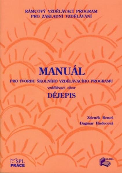Dějepis - Manuál pro tvorbu Školního vzdělávacího programu