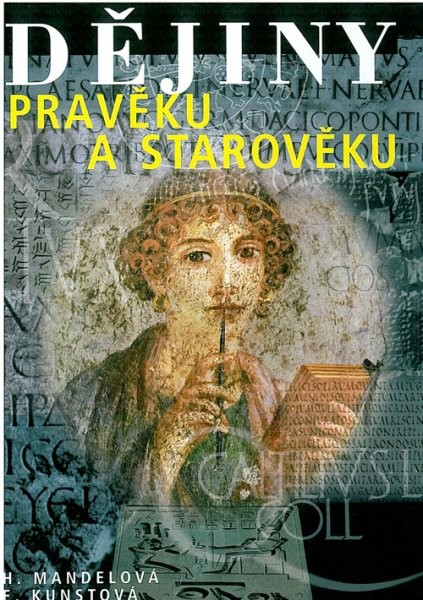 Dějiny pravěku a starověku - učebnice