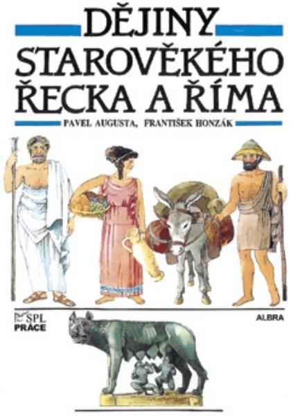 Dějiny starověkého Řecka a Říma