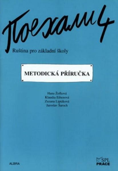 Pojechali 4 - ruština pro ZŠ - metodická příručka