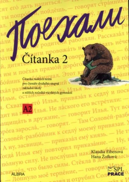 Pojechali - ruština pro ZŠ - Čítanka 2