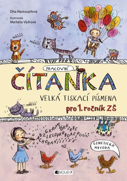 Čítanka - Velká tiskací písmena pro 1.r. ZŠ