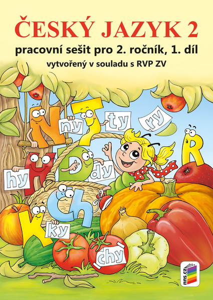 Český jazyk 2.r. - pracovní sešit 1.díl (nová řada v souladu s RVP ZV)