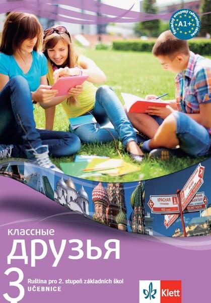 Klassnyje druzja 3 - Učebnice