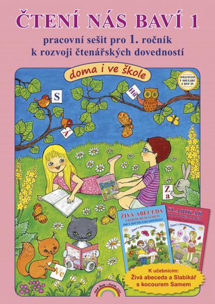 Čtení nás baví 1 - pracovní sešit pro 1.r. k rozvoji čtenářských dovedností