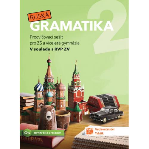 Ruská gramatika 2