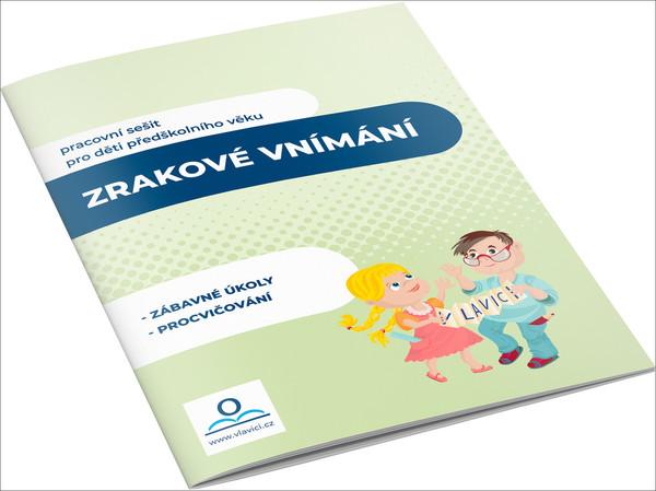 Zrakové vnímání (pracovní sešit pro děti předškolního věku)
