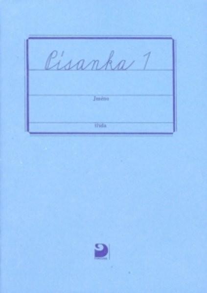 Písanky pro 1.r. ZŠ (soubor 5 kusů)