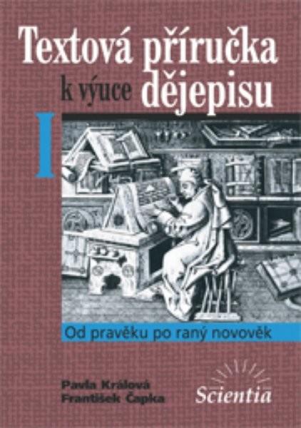 Textová příručka k výuce dějepisu I (Od pravěku po raný novověk)