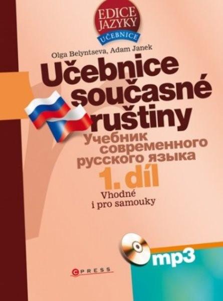 Učebnice současné ruštiny 1.díl + CD MP3