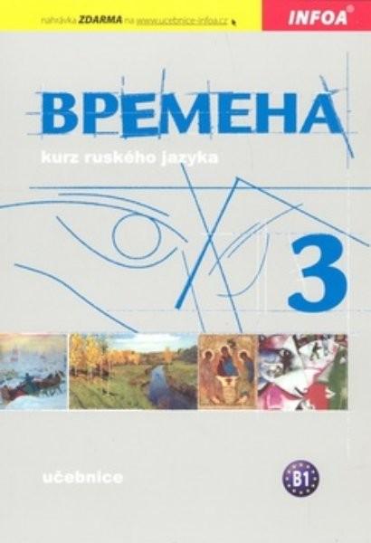 Vremena 3 - učebnice