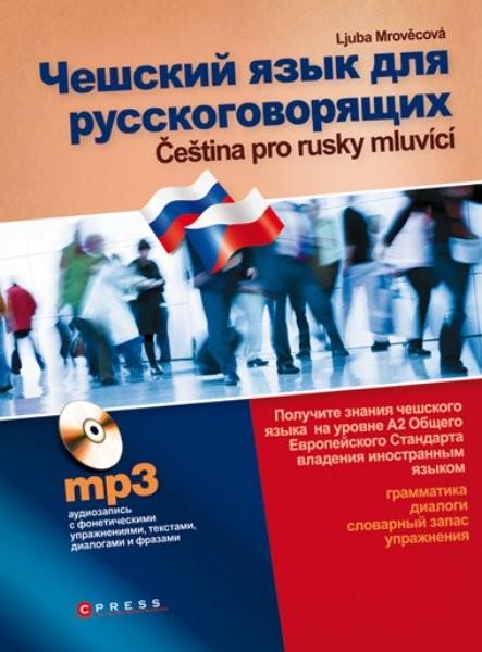 Čeština pro rusky mluvící + MP3