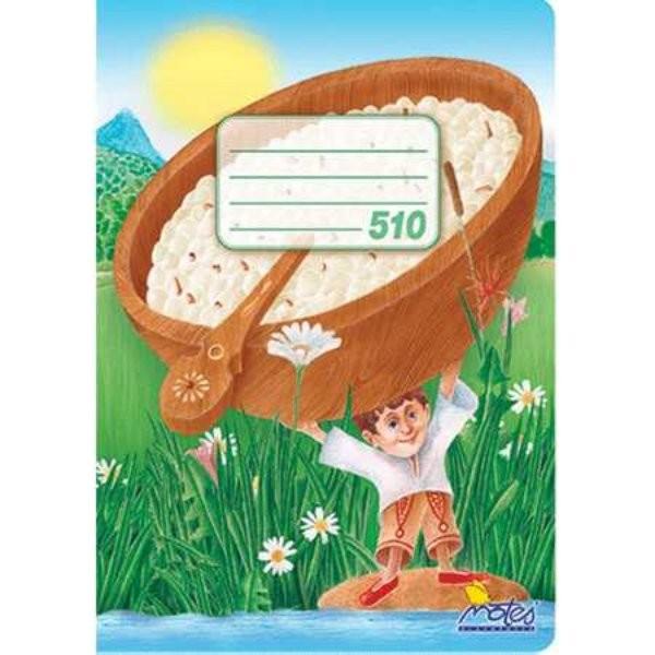 Sešit školní 510 (A5, 10 listů, nelinkovaný)
