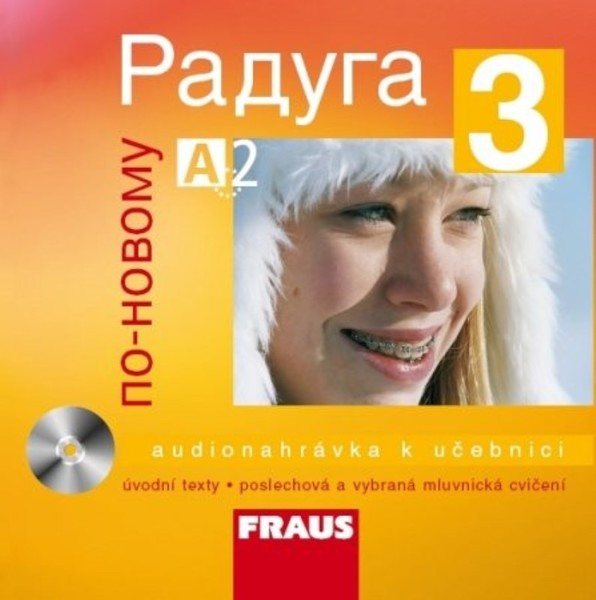 Raduga po-novomu 3 - audio CD