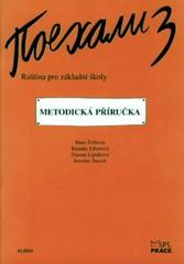 Pojechali 3 - ruština pro ZŠ - metodická příručka