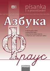 Azbuka - písanka a procvičování