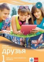 Klassnyje druzja Novyje 1 - Učebnice