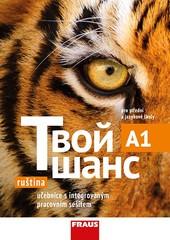 Tvoj šans 1 Učebnice ruštiny