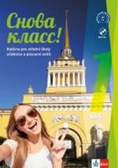 Snova Klass ! 1 (učebnice s pracovním sešitem, písankou a CD MP3