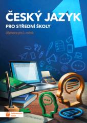 Český jazyk pro střední školy 1 - Učebnice