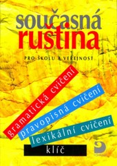 Současná ruština pro školu a veřejnost