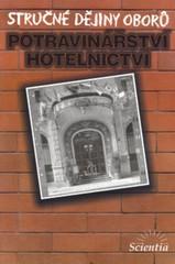 Stručné dějiny oborů - Potravinářství, hotelnictví