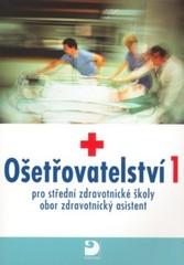 Ošetřovatelství 1 pro SZŠ - obor zdravotnický asistent