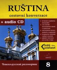 Ruština - cestovní konverzace + audio CD