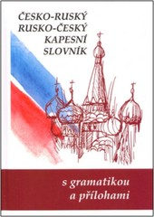 Česko-ruský, rusko-český kapesní slovník s gramatikou a přílohami