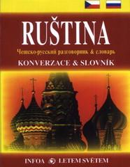 Ruština - konverzace a slovník