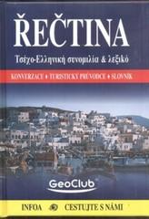 Řečtina - konverzace, turistický průvodce, slovník