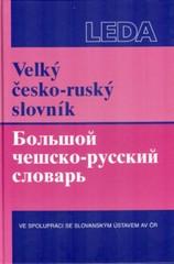 Velký česko - ruský slovník