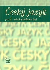 Český jazyk pro 1.ročník středních škol