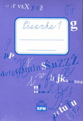 Písanky pro prvňáčky (soubor 5-ti písanek)