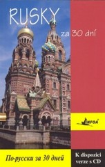 Rusky za 30 dní - kniha + audio CD