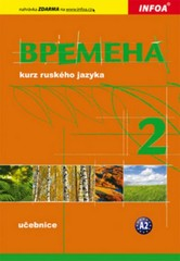 Vremena 2 - učebnice