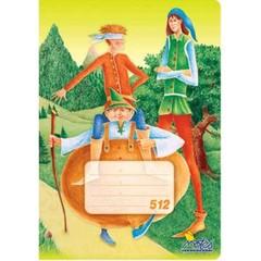 Sešit školní 512 (A5, 10 listů, linkovaný)