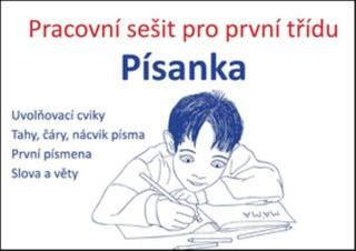 Písanka - Pracovní sešit pro první třídu
