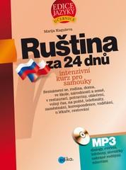 Ruština za 24 dnů - intenzivní kurz pro samouky