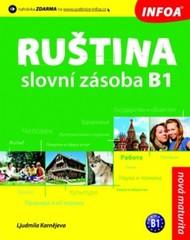 Ruština - slovní zásoba B1